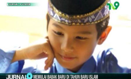 tahun baru islam 1439H