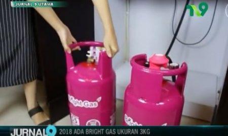 bright gas