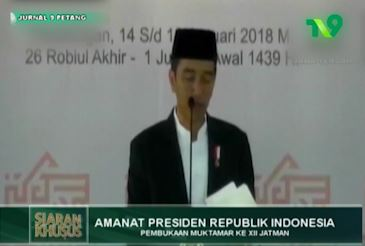 Amanat Presiden Republik Indonesia