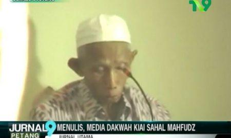 Menulis, Media Dakwah Kiai Sahal Mahfudz