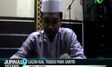 ijazah